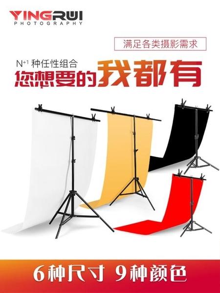 T型背景板支架 PVC主播直播間裝飾網紅專用證件攝影拍照布架子拍攝道具ins風照相架 亞斯藍