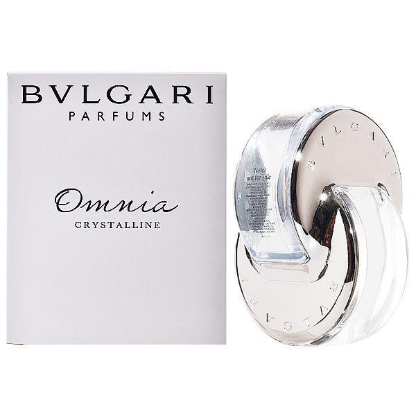 Bvlgari Omnia Crystalline 寶格麗 亞洲典藏版 晶澈 女性淡香水 65ml (TEST包裝)【七三七香水精品坊】