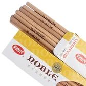 利百代 原木塗頭鉛筆 CB-982 HB/一小盒12支入(定50) 美國香杉 原木鉛筆
