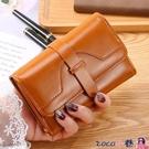 熱賣錢包女短款2021新款女士三折大容量韓版時尚多功能折疊學生零錢夾【618 狂歡】