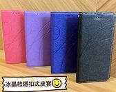 【冰晶隱扣~側翻皮套】LG K42 K52 掀蓋皮套 手機套 書本套 保護殼 可站立