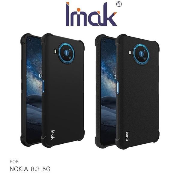 Imak NOKIA 8.3 5G 大氣囊防摔軟套 TPU 軟套 保護殼