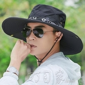 遮陽帽子男夏天釣魚戶外涼防曬太陽透氣夏季休閒男士夏款漁夫帽 町目家