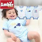 短袖 包屁衣 連身衣 Amber 純棉 男童 寶寶 鯊魚 鯨魚 帆船