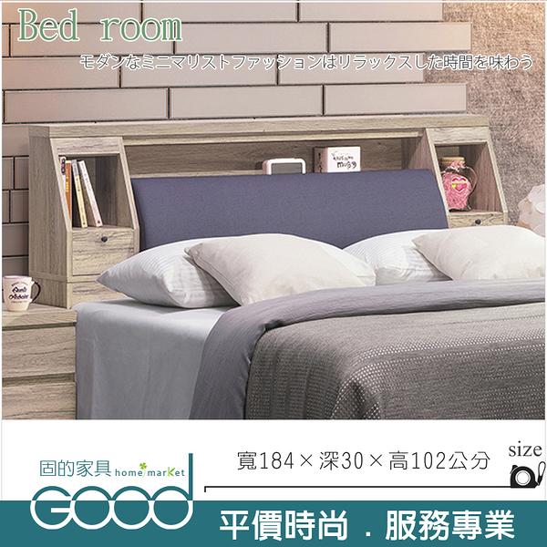 《固的家具GOOD》187-2-AM 極光6尺床頭箱【雙北市含搬運組裝】