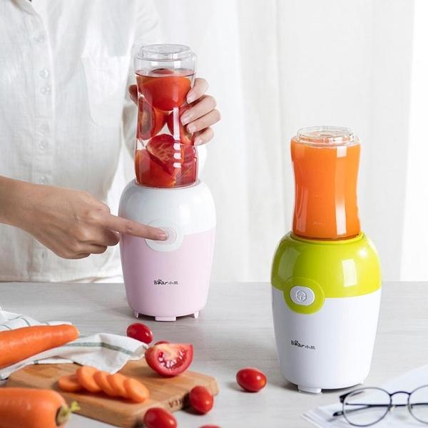 榨汁機家用迷你學生電動榨汁杯便攜式水果汁全自動果蔬多功能 NMS  露露日記