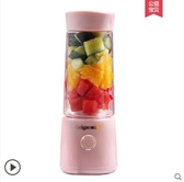 高便攜式榨汁機家用水果小型充電迷妳炸果汁機電動學生榨汁杯 聖誕節110-220V