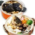 圍爐必備鰱鰱有魚 低脂肪 低熱量 蘋果日報年菜評比 2014+2015得獎鍋物2件組