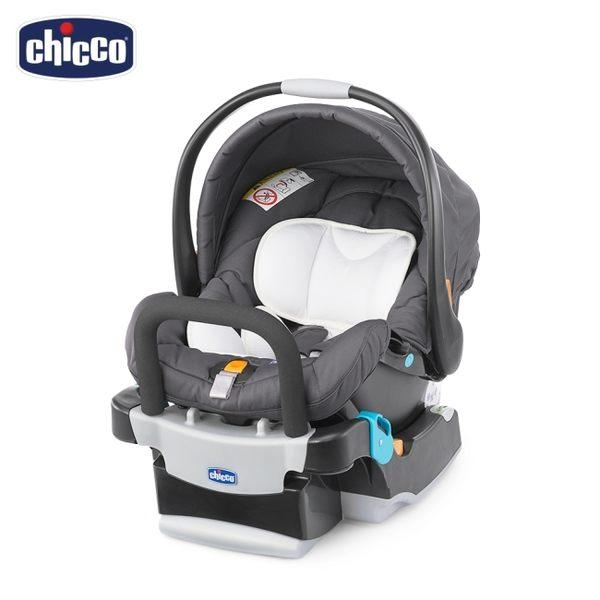 chicco-KeyFit 手提汽座-深邃灰