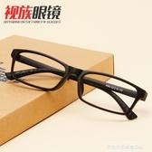 眼鏡框男款女款超輕TR90眼鏡架眼鏡框全框眼鏡配眼鏡學生配眼鏡 萊俐亞