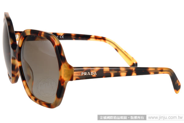 PRADA太陽眼鏡 PR06S 7S04K1 (黃琥珀) 名品時尚造型大框款 # 金橘眼鏡