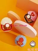 微型立體女孩拼裝小顆粒益智積木玩具兼容樂高拼圖【桃可可服飾】