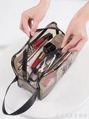 網紅化妝包ins風超火小便攜女旅行大容量洗漱包品收納袋透明防水 創意家居生活館