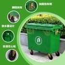660L升塑料戶外垃圾桶大號環衛物業景區室外垃圾桶蓋商用特大容量 夢幻小鎮「快速出貨」