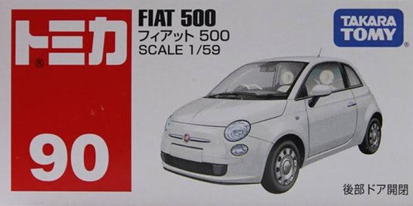 TOMICA 多美小汽車【TM090 FIAT 500(白)47101】