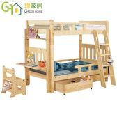 【綠家居】克羅心 多功能3.5尺單人實木雙層床台組合(雙層床+書桌椅+不含床墊)