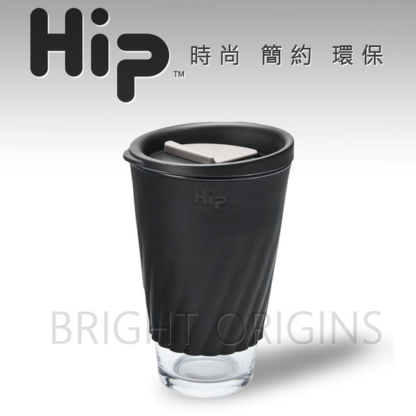 Hip 果凍玻璃杯(石墨黑)