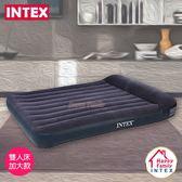 INTEX (寬152cm)內置枕頭雙人加大充氣床/居家睡墊/休閒充氣床/露營床墊/野營睡墊/附防塵袋(66769)
