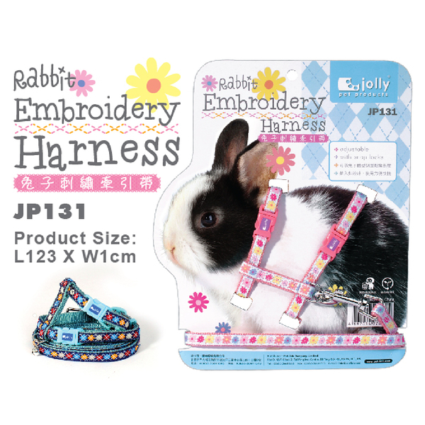《JOLLY》刺繡兔子牽引繩 兔子牽繩 兩色可挑選 JP-131