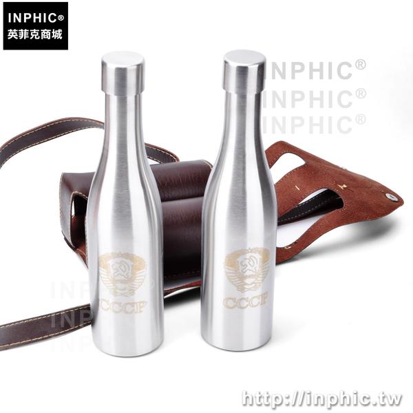 INPHIC-便攜不鏽鋼戶外帶皮套金屬旅行酒壺隨身-雙瓶背帶式_Qgqt