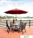 戶外陽台桌椅三件式休閒室外鐵藝茶几組合庭院戶外咖啡廳餐椅套裝 【快速出貨】