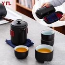 快客杯 墨言黑陶旅行功夫茶具套裝一壺四杯可攜式隨身包快客杯泡茶壺 傑克型男館