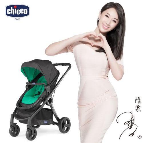 Chicco urban plus個性化雙向手推車-青蘋綠 贈布套X3(顏色隨機出貨)[衛立兒生活館]