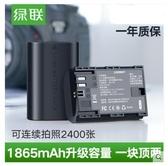 綠聯 LP-E6佳能相機電池EOS 60D 5D4 70D 6D 6D2 5D2 5DSR 60Da 7d 7D2 5D3 80D 5DS大容量通用lp-e6單反電池 新年慶