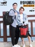 後背包 後背包男士大容量旅行包電腦背包年初中學生書包女小學生 夏季上新