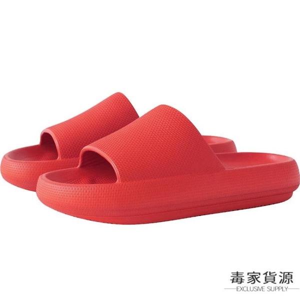超厚底外穿涼拖鞋女防滑軟底室內居家男情侶【毒家貨源】