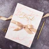 婚禮簽到本大理石紋歐式創意聚會活動簽到冊INS粉色禮金簿簽名冊 初見居家