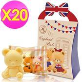 英國貝爾-熊熊抗菌皂50g-英倫款(20盒)