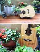吉他 歐米伽OHMIGAR民謠41寸入門吉他630C正品初學新手缺角木吉他 阿薩布魯