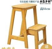 梯凳梯凳兩用登高凳蹬梯二步梯換鞋凳WJ 解憂雜貨店