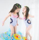 兒童小童幼兒女寶寶鏤空貼布繡可愛連體裙式泳衣花朵溫泉季泳裝 森活雜貨