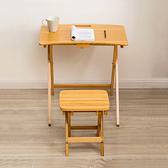 楠竹摺疊學習桌 可摺疊收納設計 萬用桌 電腦桌 摺疊桌 升降桌【YV9946】快樂生活網