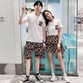情侶裝套裝韓版氣質短袖T恤男女半身裙半袖體恤衫  歐韓流行館