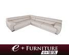 『 e+傢俱 』LS8  格林頓 Glendon  國外名品 L型沙發 全牛皮 | 半牛皮 | 皮沙發