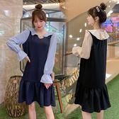 漂亮小媽咪 魚尾洋裝【D5653】韓系 質感 假兩件 背心裙 長袖 洋裝 孕婦裝 襯衫洋裝 魚尾裙