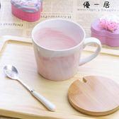 馬克杯北歐陶瓷燕麥片早餐杯