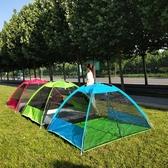 戶外旅遊速開防蚊帳篷 網紗雙人露營釣魚手拋免搭建沙灘帳篷  ATF  聖誕免運