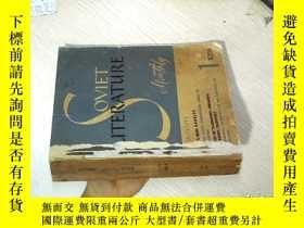二手書博民逛書店SOVIET罕見LITERATURE 1958 (1-3) 蘇聯