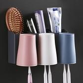 居家家牙刷置物架組合壁掛式家用衛生間免打孔牙刷盒漱口杯套裝