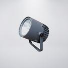 戶外防水投射燈 可搭配LED
