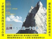 二手書博民逛書店罕見Buick車主2003年3月號Y181691 上海通用汽車有