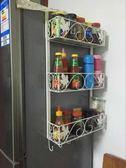 冰箱側壁掛架多 廚房旁邊的置物架子側面頂收納神器上掛鉤掛件【 節  】