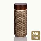 《乾唐軒活瓷》漢唐雄風隨身杯 / 大 / 特雙 /  摩卡棕 / 木紋蓋