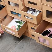 鞋盒 環保透明加厚鞋盒紙盒 收納盒 抽屜鞋盒 抽屜盒 儲物箱 家用鞋盒