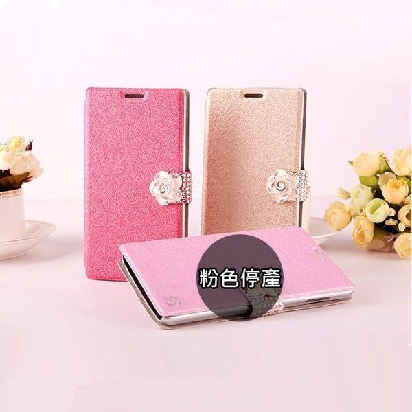 小米6 華碩 Zenfone4 華為 LG Max 紅米note4x G6 P10 手機皮套 水鑽皮套 訂做 多圖綜合款 芭蕾 斑馬