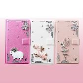 蘋果 iPhone12 iPhone11 Pro Max 12Pro 12Mini 11Pro SE2 XS IX XR i8+ i7+ 動物水鑽皮套 手機皮套 掀蓋殼 皮套